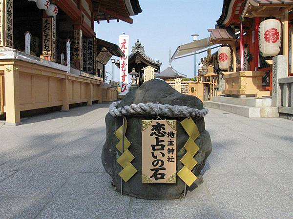 京都地主神社 (5).JPG