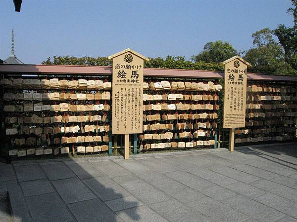 京都地主神社 (8).JPG