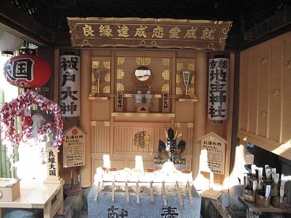 京都地主神社 (13).JPG