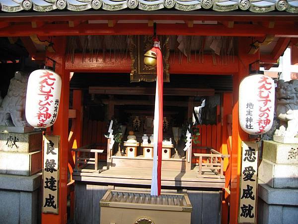 京都地主神社 (14).JPG
