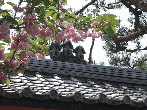 京都庚申堂 (8).JPG