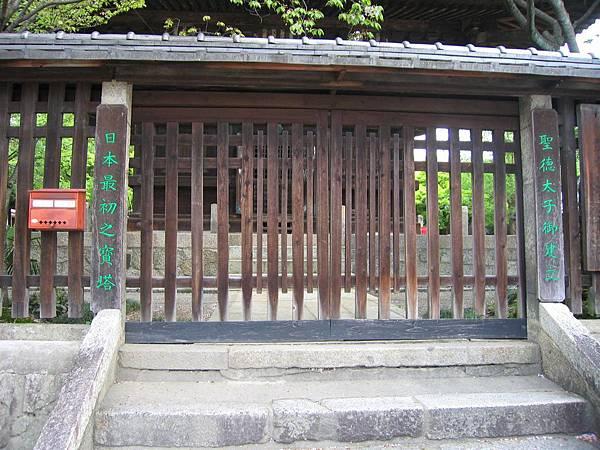 京都八坂塔.JPG
