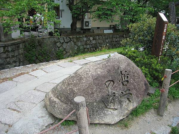 京都哲學之道 (1).JPG