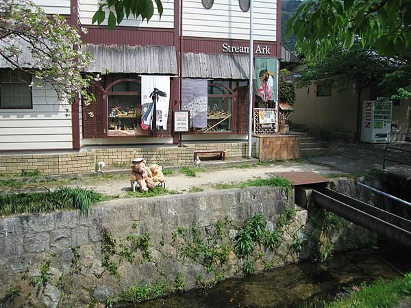 京都哲學之道 (10).JPG