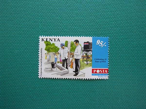 Mombasa郵局 (4).jpg