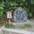 梨木神社 (2).JPG