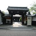 京都廬山寺 (3).JPG