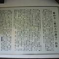 京都廬山寺 (5).JPG