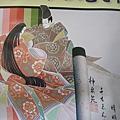 京都廬山寺 (6).JPG