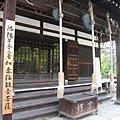 京都廬山寺 (8).JPG
