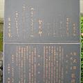 京都廬山寺 (20).JPG