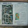 京都御苑 (3).JPG