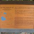 京都金閣寺 (2).JPG
