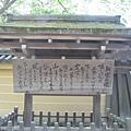 京都金閣寺 (3).JPG