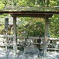 京都金閣寺 (25).JPG