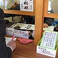 京都金閣寺 (27).JPG
