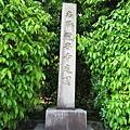 京都龍安寺 (26).JPG