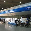 大阪關西機場 (7).jpg