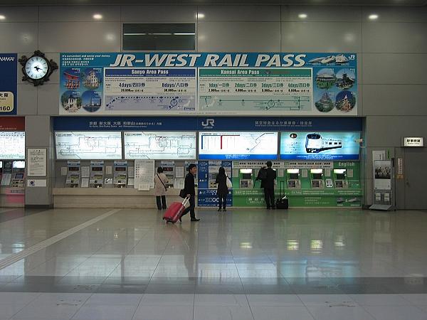 大阪關西機場 (8).jpg
