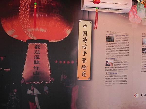 光遠燈籠觀光工廠 (2).jpg