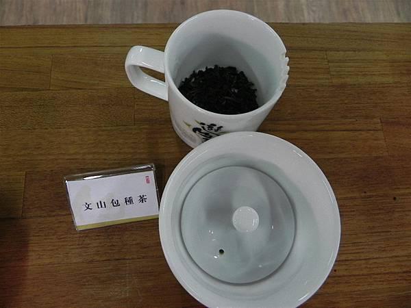茶心苑 (9).jpg