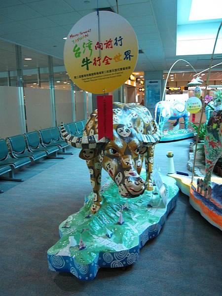 Taoyuan Airport (4).JPG