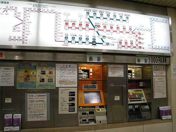 京都地下鐵.JPG