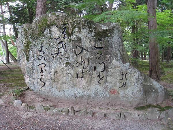 京都南禪寺 (3).JPG