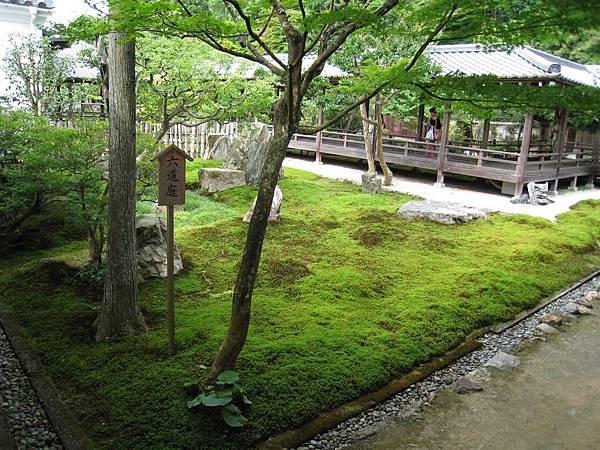 京都南禪寺 (44).JPG
