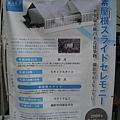 京都 東本願寺 (8).JPG