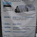 京都 東本願寺 (9).JPG