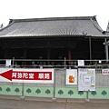 京都 東本願寺 (17).JPG