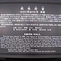 京都 東本願寺 (19).JPG