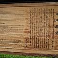 京都 東本願寺.JPG