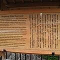 京都西本願寺 (1).JPG