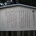京都西本願寺 (10).JPG