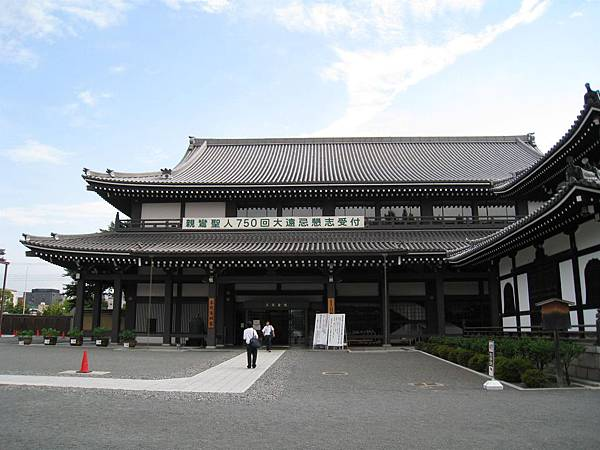 京都西本願寺 (18).JPG