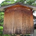 京都西本願寺 (45).JPG