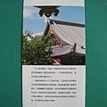 京都西本願寺 (51).JPG