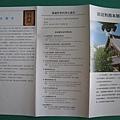 京都西本願寺 (52).JPG
