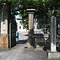 京都龍谷大學 (1).JPG