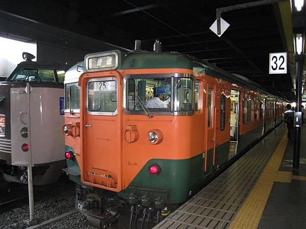 JR馬崛站 (1).JPG
