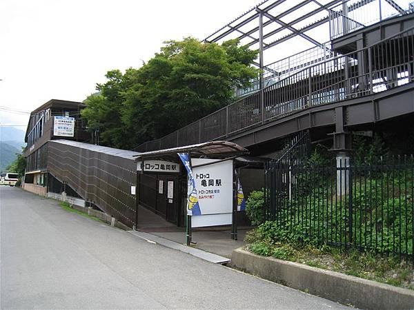 トロッコ龜岡站.JPG