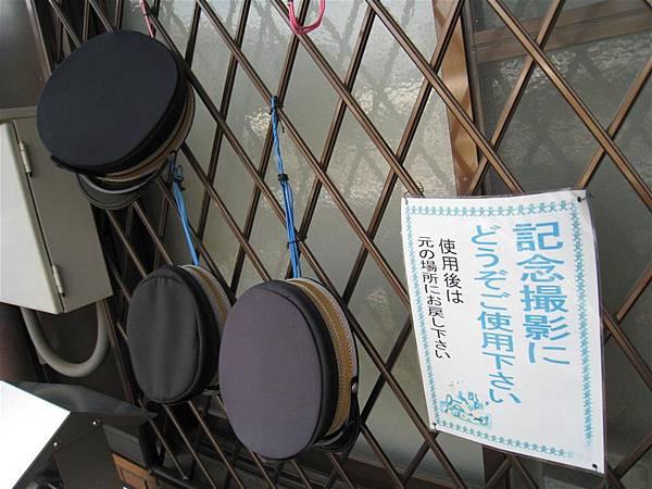 トロッコ嵯峨站 (2).JPG