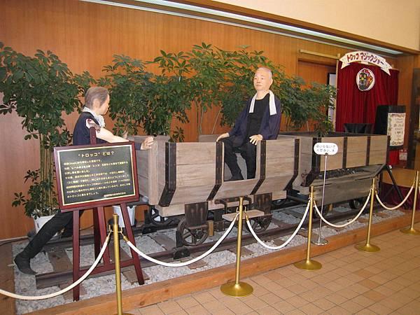 トロッコ嵯峨站 (9).JPG