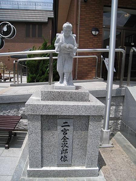 トロッコ嵯峨站 (20).JPG