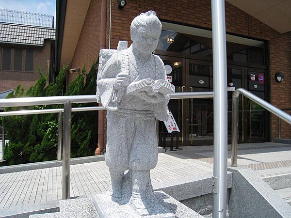 トロッコ嵯峨站 (21).JPG