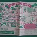 京都嵐山 租腳踏車 (2).JPG