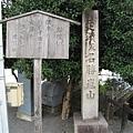 京都嵐山 渡月橋 (1).JPG