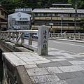 京都嵐山 渡月橋 (6).JPG